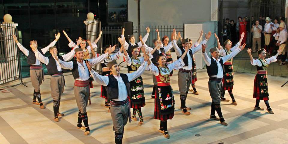 Kulturno leto Ribarska Banja
