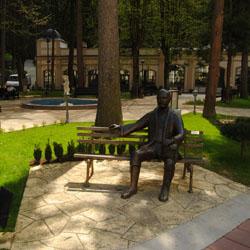 Park Ribarska Banja
