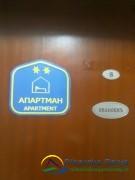 Apartman Ivanović